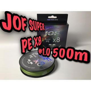 SALE❗️JOF SUPER PE8編 1.0号 500m 日本製マテリアル(釣り糸/ライン)