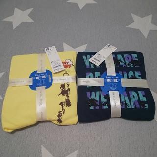 ジーユー(GU)のGU キッズサイズ パジャマ 2点セット(パジャマ)