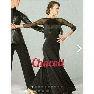 チャコット(CHACOTT)のチャコット 社交ダンス ドレス ワンピース スタンダード ボールルーム(ダンス/バレエ)