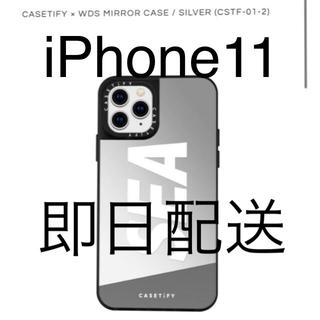 アイフォーン(iPhone)のCASETiFY × WDS Mirror Case / SILVER (iPhoneケース)