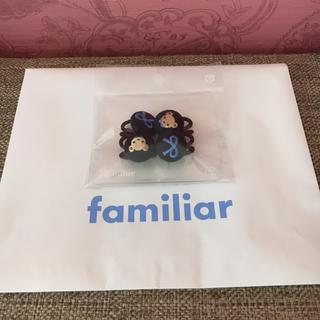 ファミリア(familiar)のfamiliar  髪留め(ヘアアクセサリー)