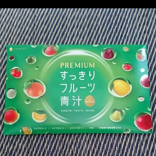 ファビウス(FABIUS)のFABIUS すっきりフルーツ青汁 90g(青汁/ケール加工食品)