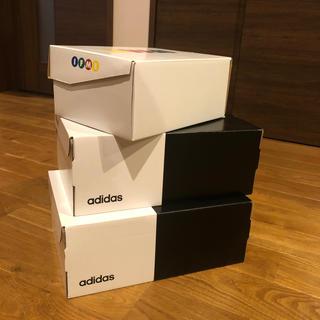 アディダス(adidas)のアディダス  IFME 空箱(その他)
