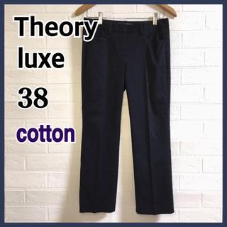 セオリーリュクス(Theory luxe)の人気 Theory luxe パンツ 38 ネイビー コットン センタープレス(クロップドパンツ)