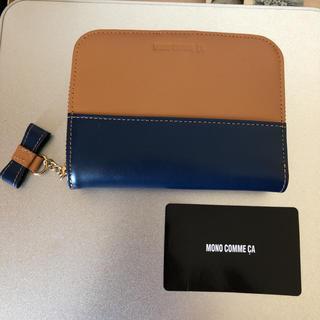 コムサイズム(COMME CA ISM)のモノコムサ ラウンドファスナー財布 リボンチャーム付き(財布)