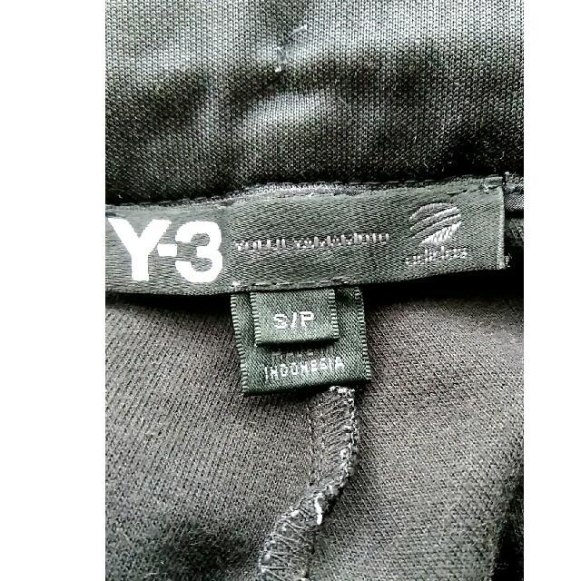 Y-3(ワイスリー)のY-3 ワイスリー ジャージ素材パンツ メンズのパンツ(その他)の商品写真
