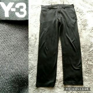 Y-3 - Y-3 ワイスリー ジャージ素材パンツ