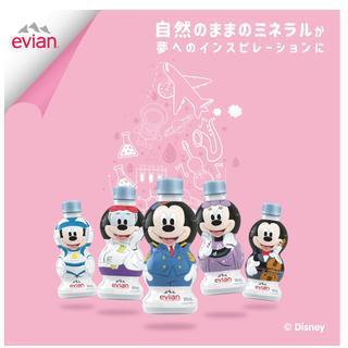 ディズニー(Disney)の☆新品☆ エビアン evian ディズニーボトル ディズニー ミッキー 限定(ミネラルウォーター)