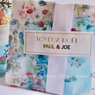 ポールアンドジョー(PAUL & JOE)の未使用 ジプシー ラッピング セット ポール&ジョー ホリデー ネコ 限定(ラッピング/包装)
