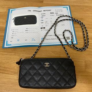CHANEL - 《超美品》シャネル クラシック チェーン ウォレット 黒 財布 ミニバッグ