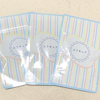 スラキュア♡3袋(ダイエット食品)