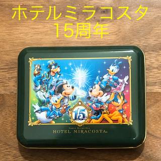 ディズニー(Disney)のミラコスタ15周年 アメニティ缶セット(その他)