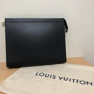 ルイヴィトン(LOUIS VUITTON)のaki様専用 ルイヴィトン ポシェット ヴォワヤージュ GM タイガ(セカンドバッグ/クラッチバッグ)