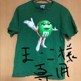 エムアンドエムアンドエムズ(m&m&m's)のTシャツ レディース メンズ m&m グリーン(Tシャツ(半袖/袖なし))