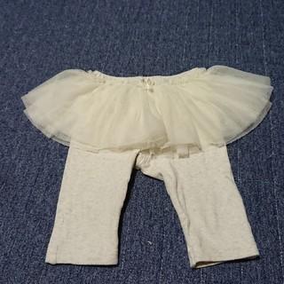 アンパサンド(ampersand)の女の子 アンパサンド チュールスカート レギンス スカッツ 90cm 90(パンツ/スパッツ)