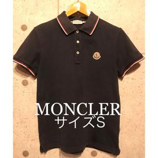 中古品 MONCLER モンクレール 正規品 Sサイズ