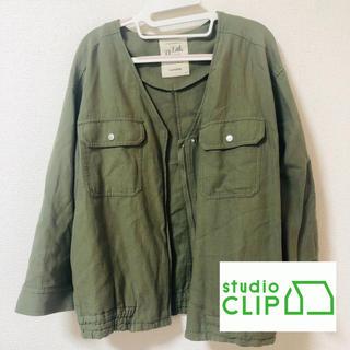 スタディオクリップ(STUDIO CLIP)のstadio CLIP  ミリタリージャケット(ミリタリージャケット)