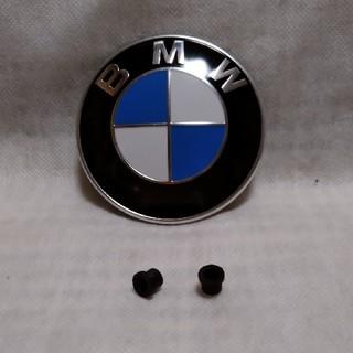 ビーエムダブリュー(BMW)の※直径82mm「BMW」純正エンブレム(その他)