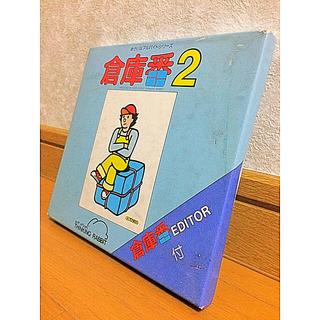 〖PC-8801〗倉庫番2(PCゲームソフト)