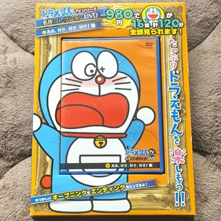 【外箱付き120分の大容量!!】ドラえもん DVD(アニメ)