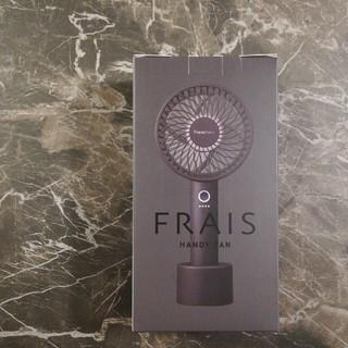 フランフラン(Francfranc)の新品未使用✨2020モデル Francfranc ハンディファン(日用品/生活雑貨)