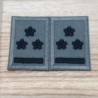 航空自衛隊 1等空尉 少尉 階級章(襟章)