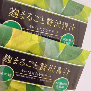 麹まるごと贅沢青汁(ダイエット食品)