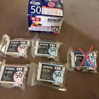 エプソン(EPSON)のEPSON  IC50 インクカートリッジ純正新品(OA機器)