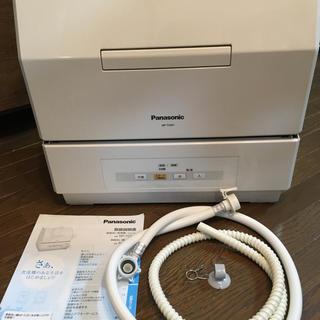 パナソニック(Panasonic)のパナソニック 食洗機 (食器洗い機/乾燥機)