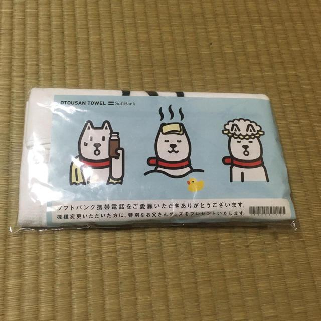 Softbank(ソフトバンク)の新品未使用 お父さんタオル おまけつき エンタメ/ホビーのおもちゃ/ぬいぐるみ(キャラクターグッズ)の商品写真