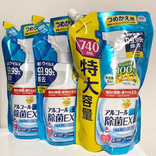 アースセイヤク(アース製薬)のアルコール除菌EX+消臭 キッチン用 3個セット(アルコールグッズ)