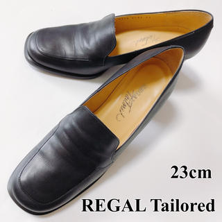 REGAL - 【美品】REGAL Tailored パンプス チャンキーヒール 23cm