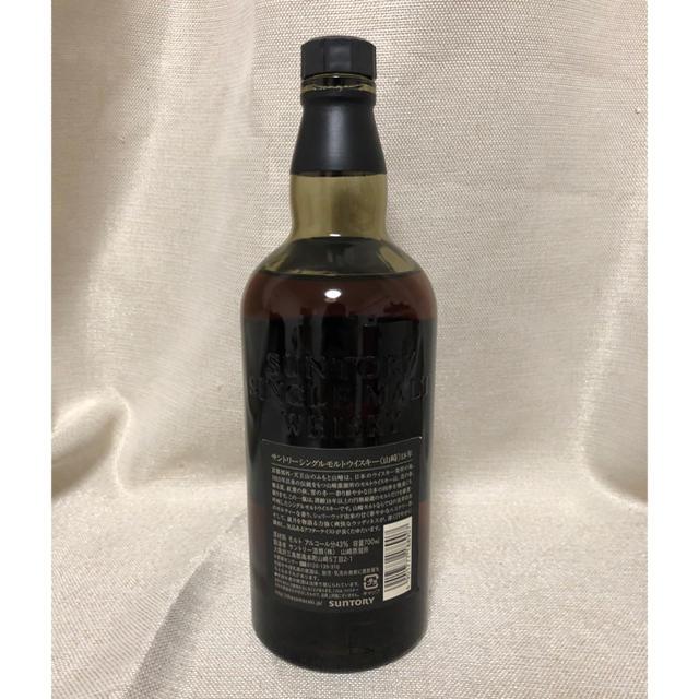 サントリー(サントリー)の山崎18年【開封済】 食品/飲料/酒の酒(ウイスキー)の商品写真