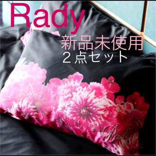 レディー(Rady)のRady 新品未使用 リゾートフラワーピロケース 枕カバー ブラック(シーツ/カバー)