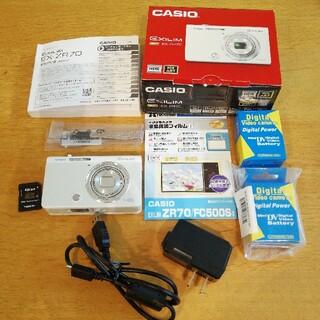 カシオ(CASIO)の値下げ⤵⤵⤵⤵■新品■CASIO■EXILIM EX- ZR70■ホワイト 白(コンパクトデジタルカメラ)