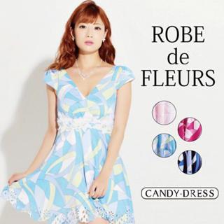 ローブ(ROBE)のローブドフルール 新品未使用タグ付き (ナイトドレス)