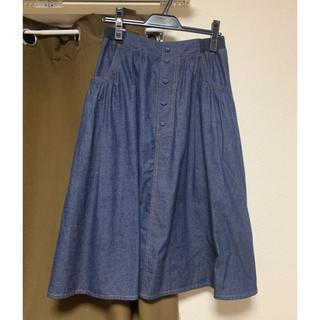 フランシュリッペ(franche lippee)のデニム染めスカート(ロングスカート)