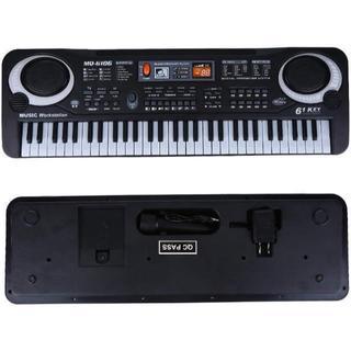 デジタルキーボード 多機能 音楽キーボー ¥(ミキサー)
