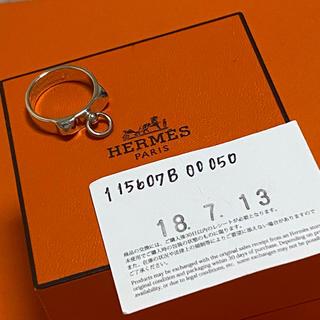 エルメス(Hermes)の新品仕上げ エルメス コリエドシアン リング 指輪 シルバー(リング(指輪))