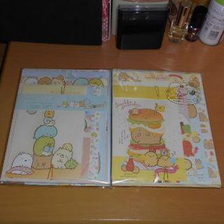 サンエックス(サンエックス)の新品♡すみっコぐらしレターセット2冊1セット⑥(カード/レター/ラッピング)