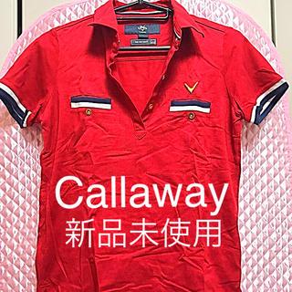 【新品未使用】ポロシャツ ゴルフウェア レディース Callaway