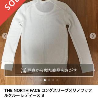 ザノースフェイス(THE NORTH FACE)の♡TheNORTHfaceワッフルロンTオブホワイトL♡(Tシャツ(長袖/七分))