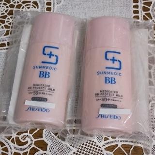 シセイドウ(SHISEIDO (資生堂))の【新品】サンメディック UV薬用BBプロテクトEXライト(BBクリーム)