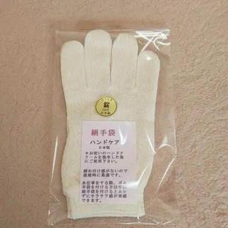 絹手袋 ガルシャナ アーユルヴェーダ(その他)