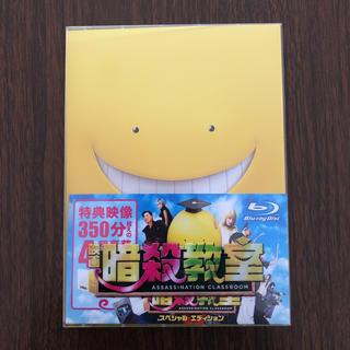 アラシ(嵐)のBlu-ray+DVD映画「暗殺教室」◆Blu-rayスペシャル・エディション◆(日本映画)