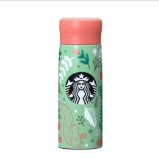 スターバックスコーヒー(Starbucks Coffee)のスターバックス ステンレスボトルジョイフルフォレスト 320ml(水筒)