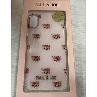 ポールアンドジョー(PAUL & JOE)のポール&ジョー iPhoneケース(iPhoneケース)