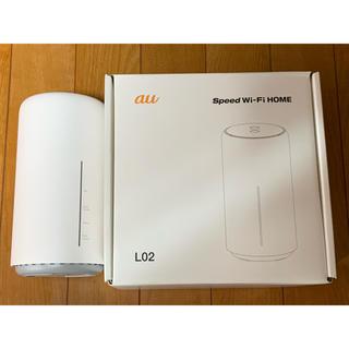 au WiMAX Speed Wi-Fi HOME L02(PC周辺機器)