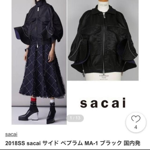 sacai(サカイ)のsacai  ma1 ボンバージャケット サイズ1 レディースのジャケット/アウター(ブルゾン)の商品写真
