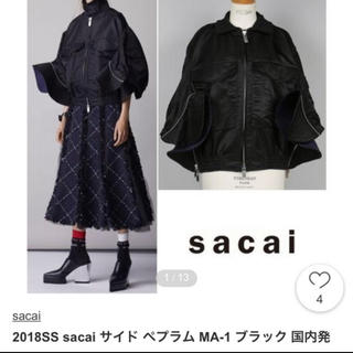 sacai - sacai  ma1 ボンバージャケット サイズ1